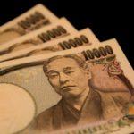 年収200万円でカードローンはいくらまで借りられる?